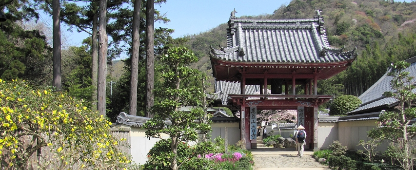 Dainichi Temple